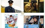 «اوج» با ۷ اثر در سیونهمین جشنواره فیلم فجر