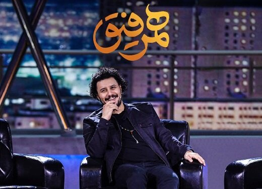مهمان این هفته «همرفیق» جواد عزتی است