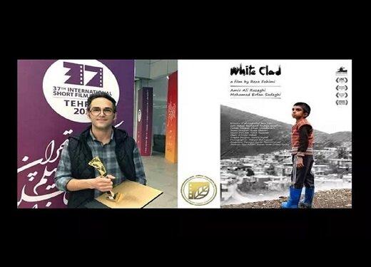 «سفیدپوش» نماینده ایران در نود و چهارمین جایزه اسکار شد